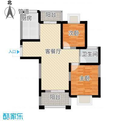 摩卡小镇88.00㎡一期3-4#、8#、16#、25#楼E户型2室2厅1卫1厨