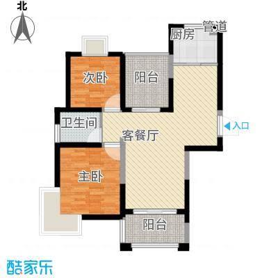 摩卡小镇97.00㎡一期3-4#、8#、16#、25#楼C户型2室2厅1卫1厨
