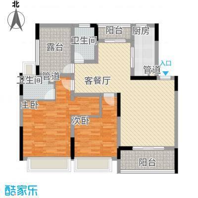 凯迪公元128.00㎡温情两房(已售完)户型2室2厅2卫