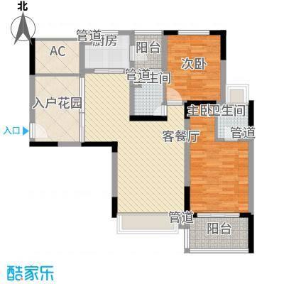 凯迪公元113.00㎡二期峰景12#、18#楼A户型2室2厅2卫1厨