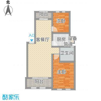 衡山城95.00㎡A-1型 已售完户型2室2厅1卫1厨