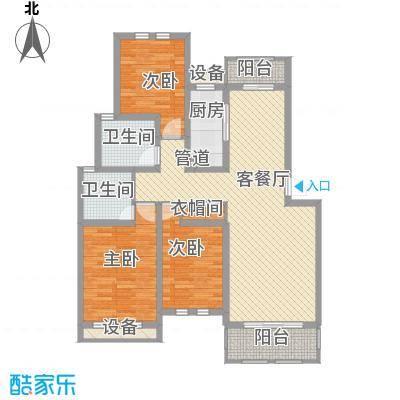 衡山城129.00㎡E-3型 已售完户型3室2厅2卫1厨