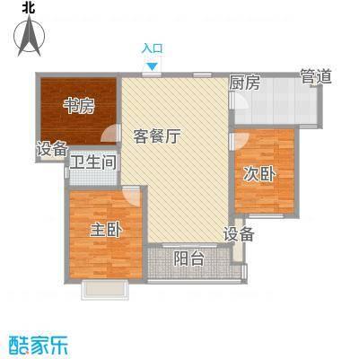 振华别墅385.00㎡振华别墅5室户型5室