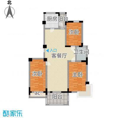武夷水岸家园108.63㎡H1-1户型3室2厅1卫1厨