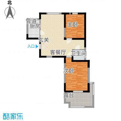 武夷水岸家园90.06㎡B1户型2室2厅1卫1厨