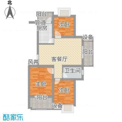 爱涛天逸园86.72㎡一期6、8、9栋1-6层B3户型3室2厅1卫1厨