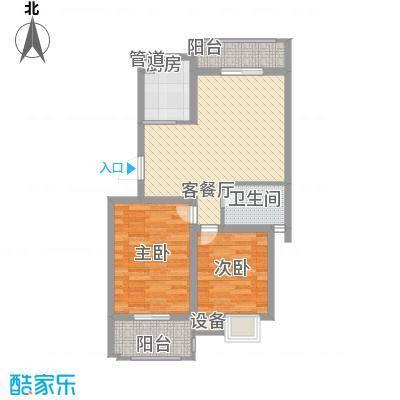 爱涛天逸园82.13㎡一期2栋1-6层B1户型2室2厅1卫1厨