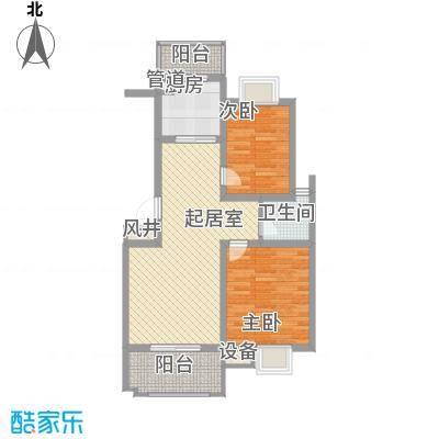 爱涛天逸园87.45㎡一期7栋1-6层B4户型2室2厅1卫1厨