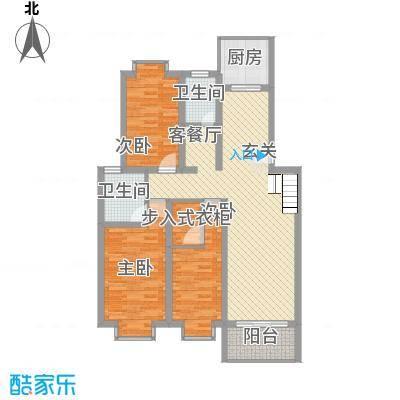 塞纳名邸123.86㎡一期C户型3室2厅2卫