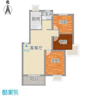 琴韵华庭105.44㎡二期18幢1-3层B3户型2室2厅1卫1厨
