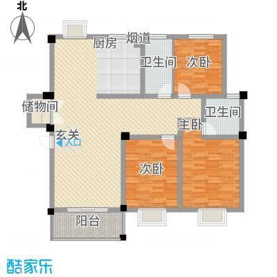 伯爵山庄132.60㎡A2户型3室2厅2卫1厨