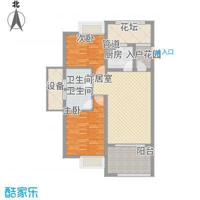 经典花苑户型图户型图2室 2室2厅12卫1厨