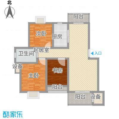 双湖景苑双湖景苑户型图A2室2厅2卫1厨户型2室2厅2卫1厨