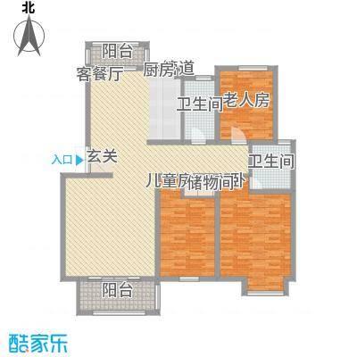 富馨花园133.00㎡富馨花园户型图A23室2厅2卫户型3室2厅2卫