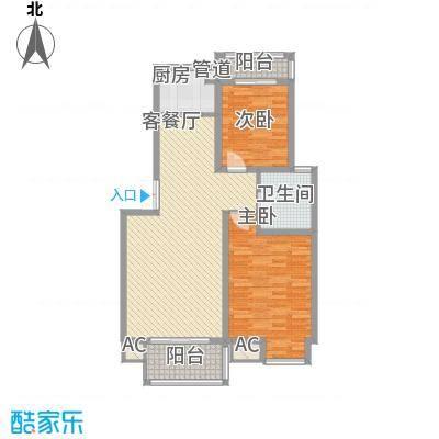 富馨花园94.00㎡富馨花园户型图c12室2厅1卫户型2室2厅1卫