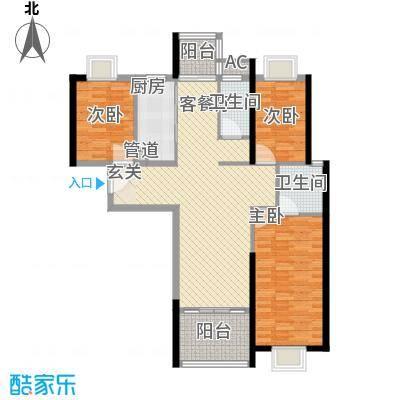 海峡如意城128.00㎡13#15#楼I户型3房2厅2卫1厨128㎡户型3室2厅2卫1厨