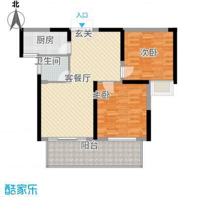 铜锣湾香逸澜湾90.00㎡高层5#楼B2户型2室2厅1卫1厨