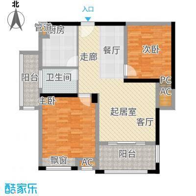 联泰香域滨江90.00㎡优品B2户型2室1厅1卫1厨