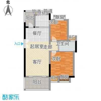 联泰香域滨江95.00㎡优品B7户型2室2厅1卫1厨