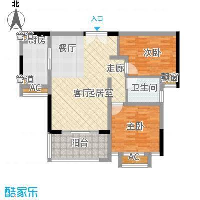 联泰香域滨江89.48㎡优品B3户型2室2厅1卫1厨