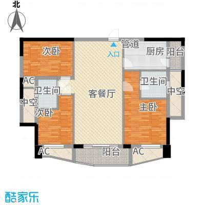 丰和新城二期126.56㎡G3#楼E5户型3室2厅2卫1厨