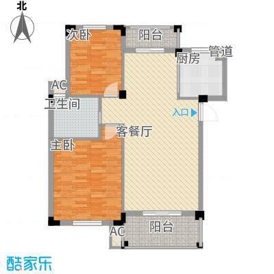 丰和新城二期89.60㎡A1#楼A3户型2室2厅1卫1厨