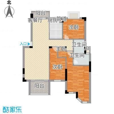 """东方海德堡118.00㎡三期""""溪谷洋房""""HA4户型3室2厅2卫1厨"""