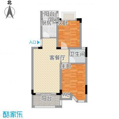 东方海德堡84.00㎡二期多层E2户型两房两厅一卫84㎡户型2室2厅1卫1厨