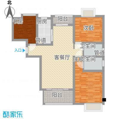 九颂山河117.00㎡2#高层楼A户型3室2厅2卫1厨