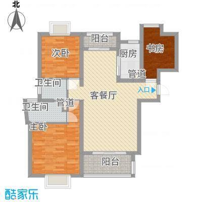 九颂山河117.00㎡2#高层楼C户型3室2厅2卫1厨