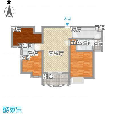 九颂山河117.00㎡2#高层楼B户型3室2厅2卫1厨