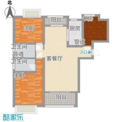 九颂山河117.00㎡1#楼A户型3室2厅2卫1厨