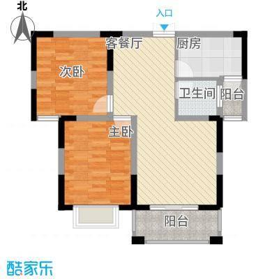 """奥克斯博客城89.61㎡二期""""蓝钻""""35#、36#楼H4户型2室2厅1卫1厨"""