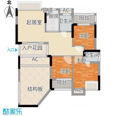 联泰香域滨江桥郡88.00㎡6#、9#、10#、15#楼C6户型3室2厅2卫1厨