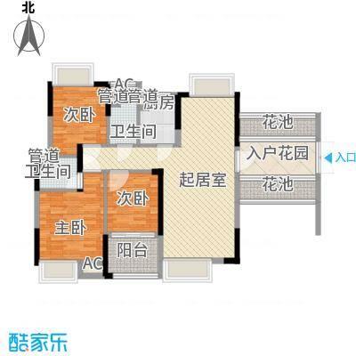 联泰香域滨江桥郡16#、19#3室2厅户型3室2厅2卫1厨