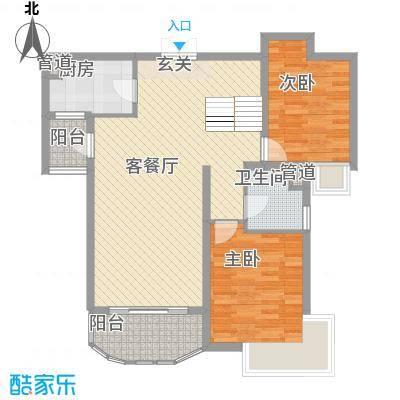 世纪中央城104.12㎡二期9#奇数层A2户型3室2厅1卫1厨
