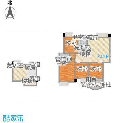 世纪中央城138.95㎡二期9#奇数层A1户型4室2厅2卫1厨
