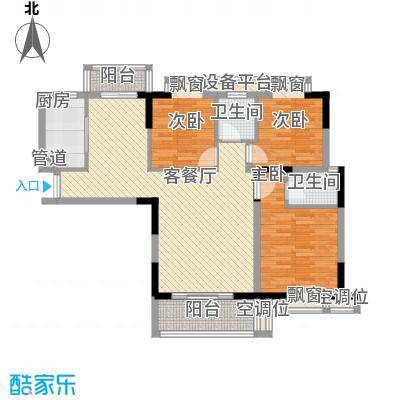万达星城123.00㎡B1户型3室2厅2卫1厨