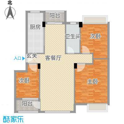 红谷世纪花园159.00㎡红谷世纪花园3室户型3室