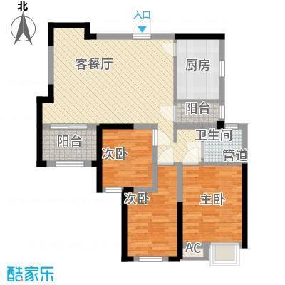 """绿地香颂98.00㎡二期""""高馆""""98㎡三房户型3室2厅1卫1厨"""
