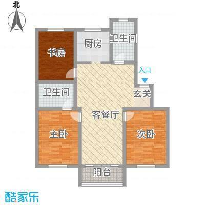 红谷世纪花园131.00㎡红谷世纪花园3室户型3室