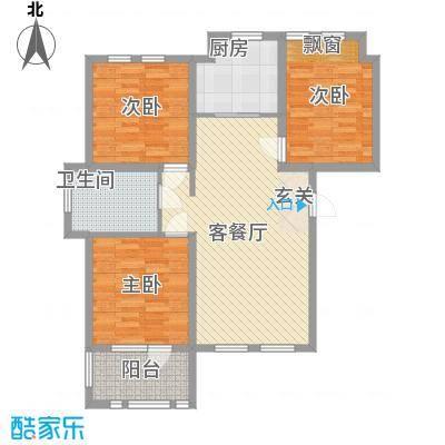 兰亭苑110.68㎡1#、2#标准层B户型3室2厅1卫
