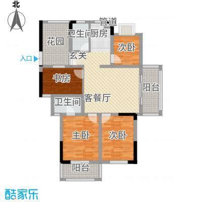 启发广场131.00㎡L2户型4室2厅2卫1厨