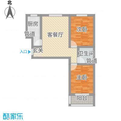 邵村家园72.00㎡邵村家园2室户型2室