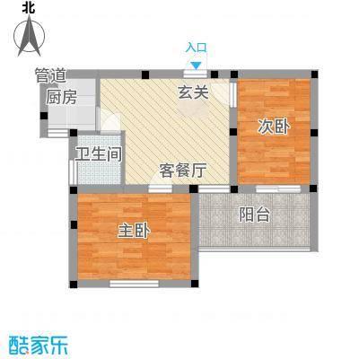 百悦家花园62.00㎡A2户型2室2厅1卫1厨