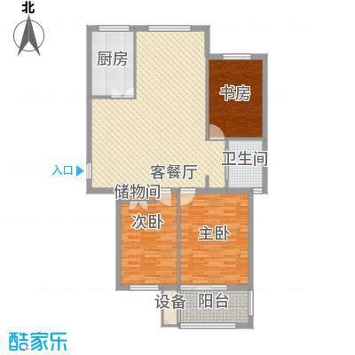 紫晶环球132.00㎡一期01幢标准层C3户型132㎡户型3室2厅2卫1厨