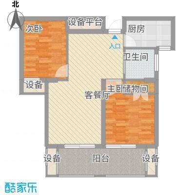 紫晶环球93.00㎡一期01幢标准层B3户型93㎡户型2室2厅1卫1厨