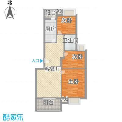 银江花园112.50㎡三期6#7#8#B户型4室2厅2卫1厨