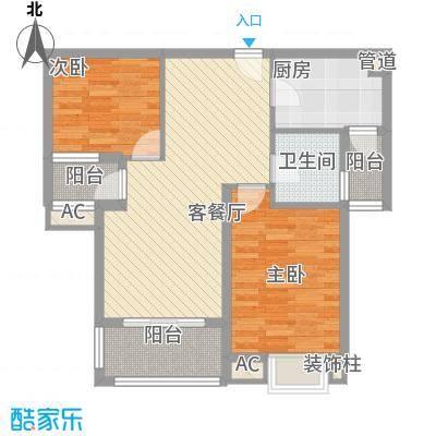 银江花园88.80㎡一期1、3号楼标准层E1户型2室2厅1卫1厨