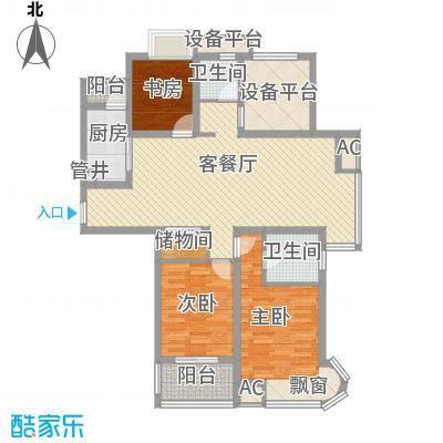 紫晶广场132.00㎡二期3号楼1-31层A户型3室2厅2卫1厨
